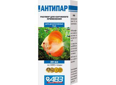 Антипар раствор для лечения болезней декоративных рыб